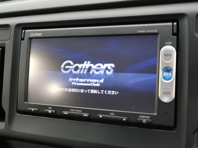 「ホンダ」「N-WGN」「コンパクトカー」「大阪府」の中古車10