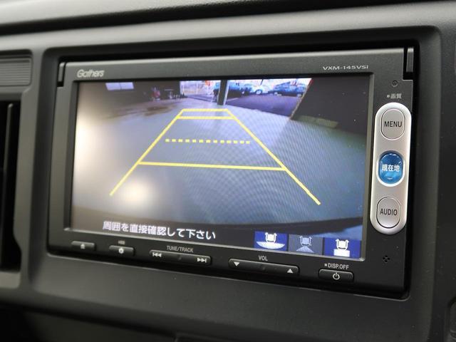 「ホンダ」「N-WGN」「コンパクトカー」「大阪府」の中古車11