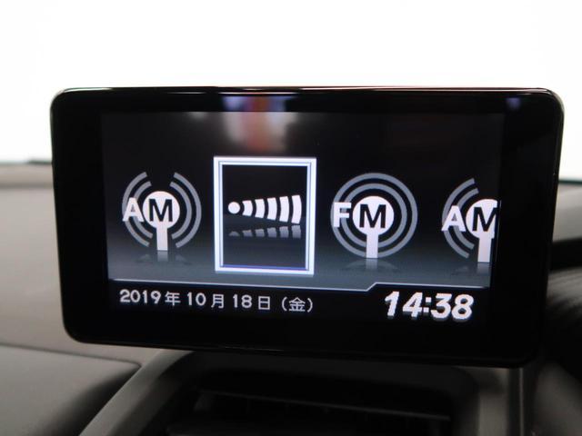 「ホンダ」「S660」「オープンカー」「大阪府」の中古車51