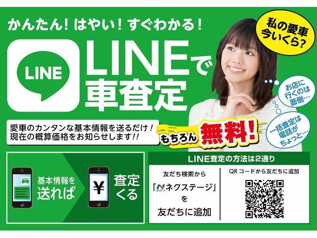 ◆今お乗りの車の乗価格をLINEで簡単査定!簡単な項目の入力で概算金額をお送りいたします!!