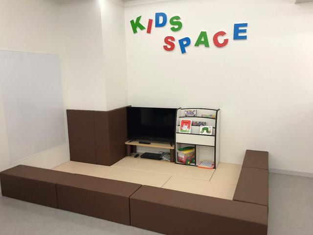 ◆キッズスペースも完備!お子様連れのお客様も安心してご利用頂けます!