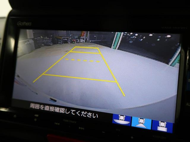 G特別仕様車SSパッケージ 両側パワスラ 純正SDナビ(8枚目)