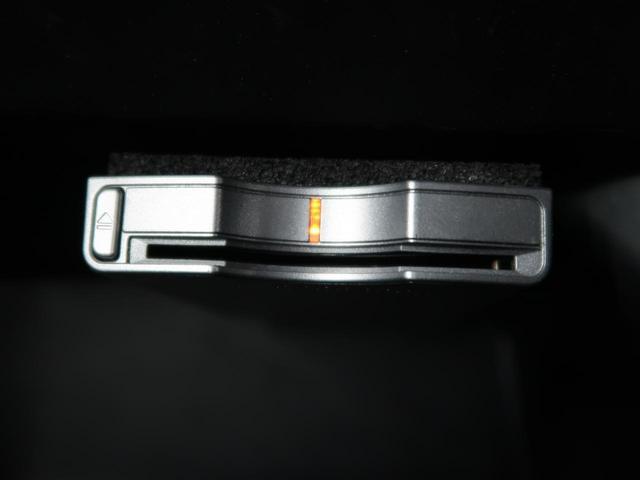 G特別仕様車SSパッケージ 両側パワスラ 純正SDナビ(14枚目)