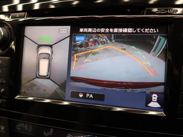 モード・プレミアHV エマージェンシーブレーキPK 全方位(3枚目)