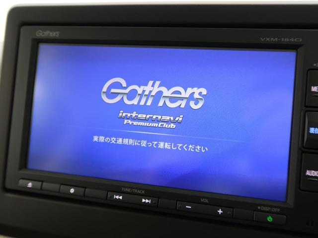 「ホンダ」「N-BOX」「コンパクトカー」「大阪府」の中古車3
