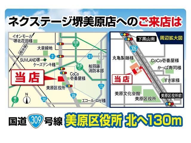 「ホンダ」「N-BOX」「コンパクトカー」「大阪府」の中古車63