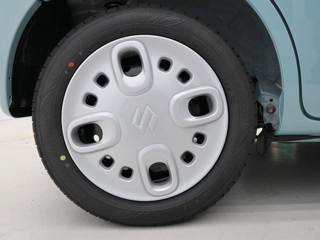 ハイブリッドG 衝突軽減 コーナーセンサー 車線逸脱 踏み間違い防止 アイドリング(27枚目)
