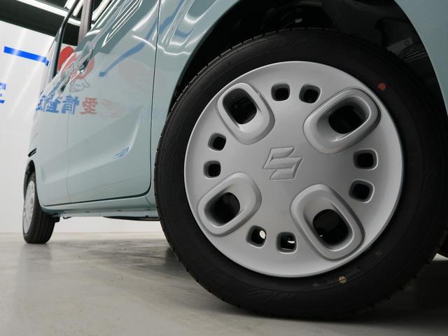 ハイブリッドG 衝突軽減 コーナーセンサー 車線逸脱 踏み間違い防止 アイドリング(29枚目)