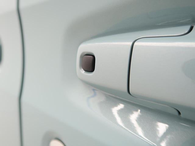 ハイブリッドG 衝突軽減 コーナーセンサー 車線逸脱 踏み間違い防止 アイドリング(32枚目)