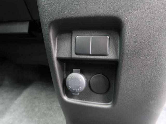 ハイブリッドG 衝突軽減 コーナーセンサー 車線逸脱 踏み間違い防止 アイドリング(40枚目)