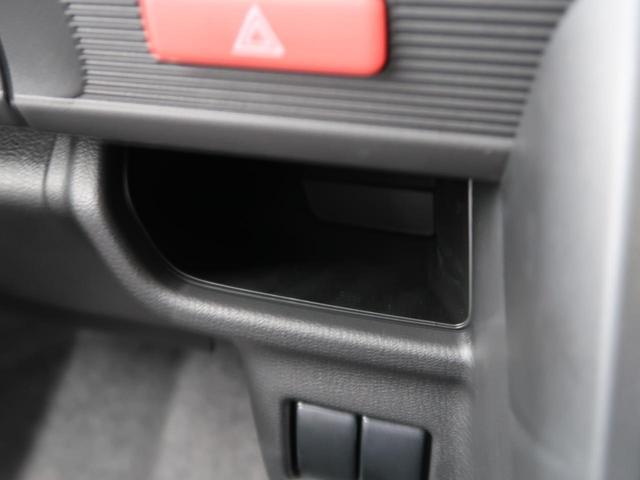 ハイブリッドG 衝突軽減 コーナーセンサー 車線逸脱 踏み間違い防止 アイドリング(44枚目)