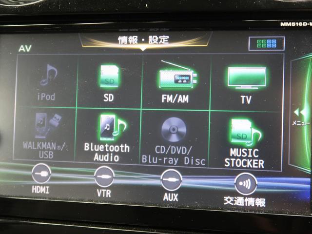 e-パワー X モード・プレミア 純正ナビ 全方向カメラ 衝突軽減 車線逸脱(6枚目)