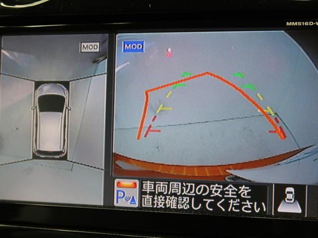 e-パワー X モード・プレミア 純正ナビ 全方向カメラ 衝突軽減 車線逸脱(7枚目)