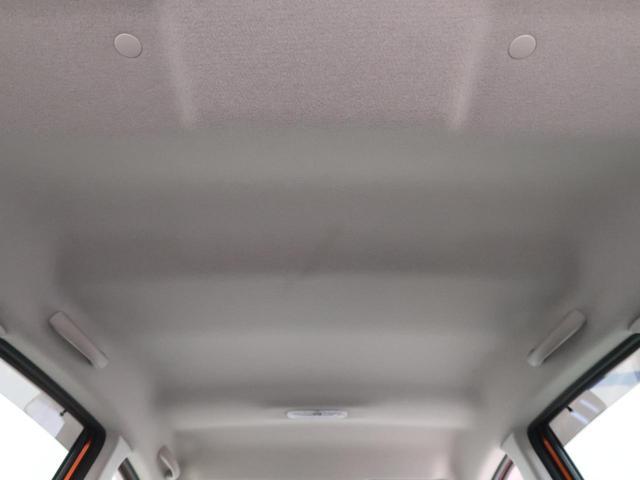 e-パワー X モード・プレミア 純正ナビ 全方向カメラ 衝突軽減 車線逸脱(33枚目)