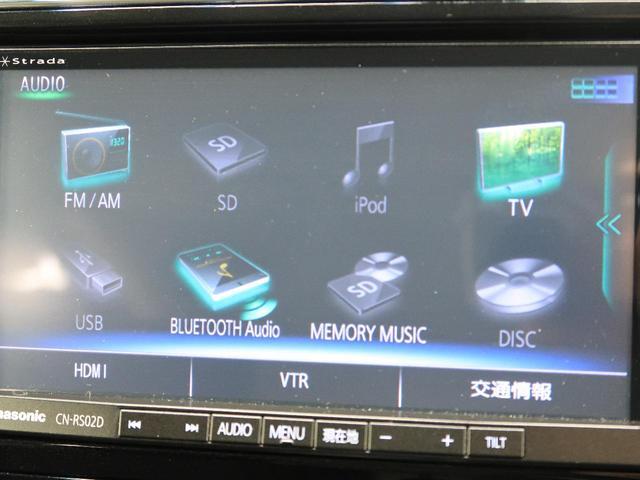 ハイウェイスター Sエディション 社外ナビ 電動スライド フルセグTV バックカメラ スマートキー(6枚目)