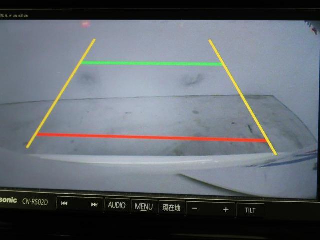 ハイウェイスター Sエディション 社外ナビ 電動スライド フルセグTV バックカメラ スマートキー(7枚目)