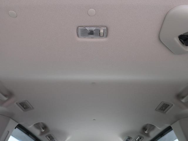 ハイウェイスター Sエディション 社外ナビ 電動スライド フルセグTV バックカメラ スマートキー(34枚目)