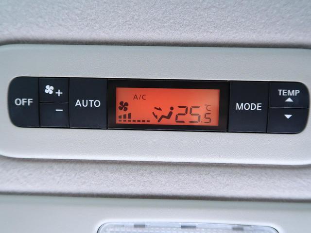ハイウェイスター Sエディション 社外ナビ 電動スライド フルセグTV バックカメラ スマートキー(35枚目)