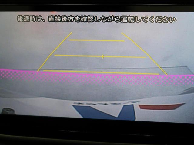 カスタム RS ハイパーSA 純正ナビ 衝突軽減 ターボ バックカメラ LED フルセグTV スマートキー(4枚目)