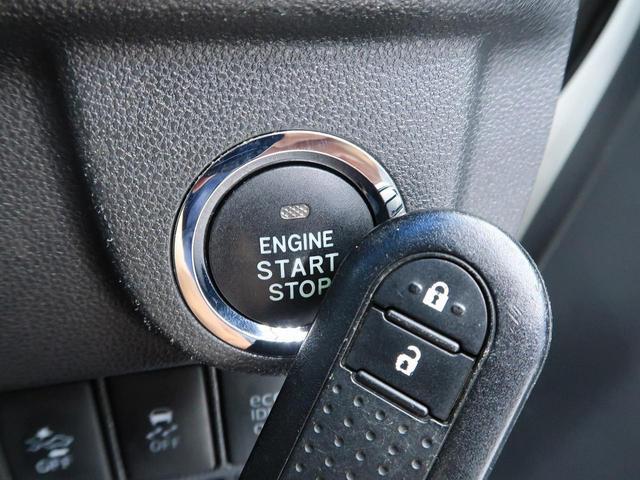 カスタム RS ハイパーSA 純正ナビ 衝突軽減 ターボ バックカメラ LED フルセグTV スマートキー(5枚目)