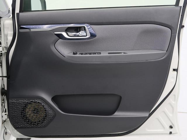 カスタム RS ハイパーSA 純正ナビ 衝突軽減 ターボ バックカメラ LED フルセグTV スマートキー(42枚目)