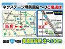 ハイウェイスター Sエディション 社外ナビ 電動スライド フルセグTV バックカメラ スマートキー(59枚目)