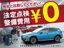 カスタム RS ハイパーSA 純正ナビ 衝突軽減 ターボ バックカメラ LED フルセグTV スマートキー(2枚目)