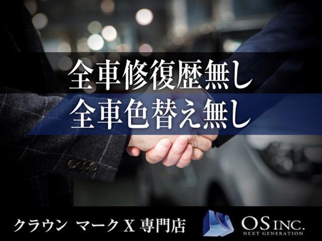 「トヨタ」「クラウンハイブリッド」「セダン」「大阪府」の中古車2
