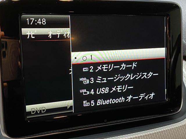 「メルセデスベンツ」「Mクラス」「ミニバン・ワンボックス」「大阪府」の中古車46
