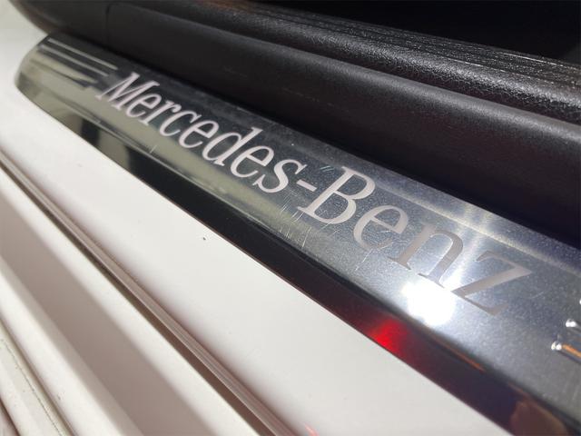 ◆メルセデス・ベンツ専門店