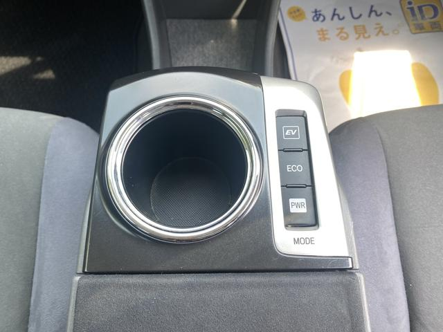 S 純正ナビ バックカメラ 5人乗り(15枚目)