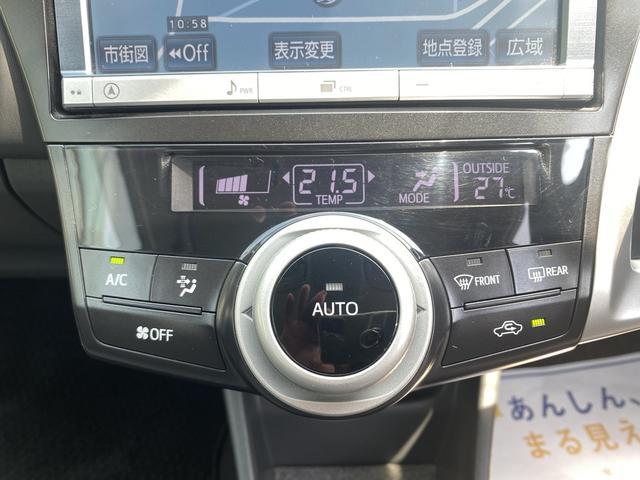 S 純正ナビ バックカメラ 5人乗り(41枚目)
