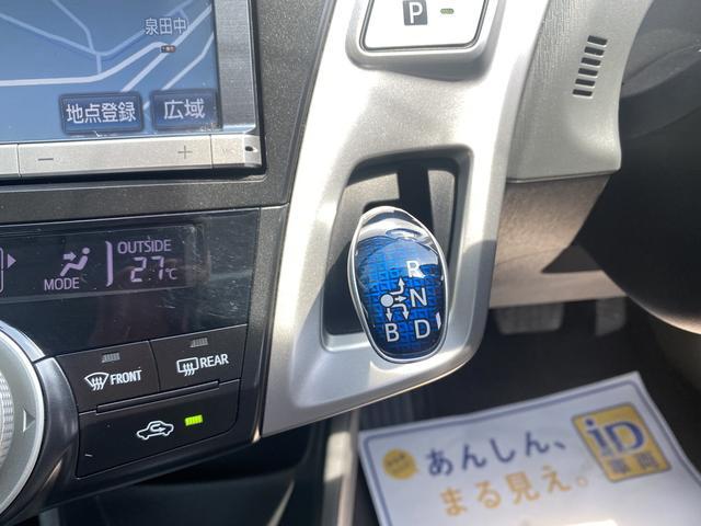 S 純正ナビ バックカメラ 5人乗り(50枚目)