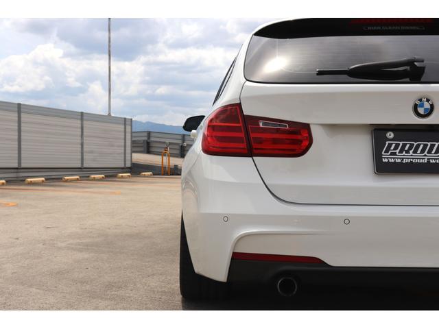 「BMW」「BMW」「ステーションワゴン」「奈良県」の中古車25
