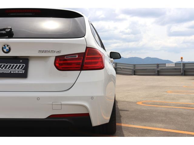 「BMW」「BMW」「ステーションワゴン」「奈良県」の中古車26