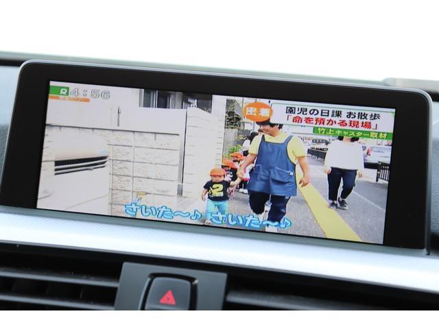 「BMW」「BMW」「ステーションワゴン」「奈良県」の中古車63