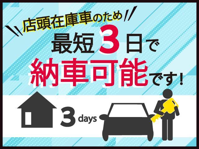 M 軽自動車 届出済未使用車(4枚目)