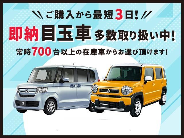 「ダイハツ」「ウェイク」「コンパクトカー」「大阪府」の中古車2