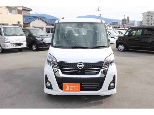 「日産」「デイズルークス」「コンパクトカー」「大阪府」の中古車4