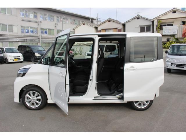 「日産」「デイズルークス」「コンパクトカー」「大阪府」の中古車34