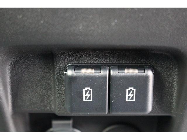 ハイブリッドX 軽自動車 届出済未使用車 衝突被害軽減ブレーキ スマートキー プッシュスタート 両側パワースライドドア 誤発進抑制 後方誤発進抑制 ハイブリッド アイドリングストップ シートヒーター(28枚目)