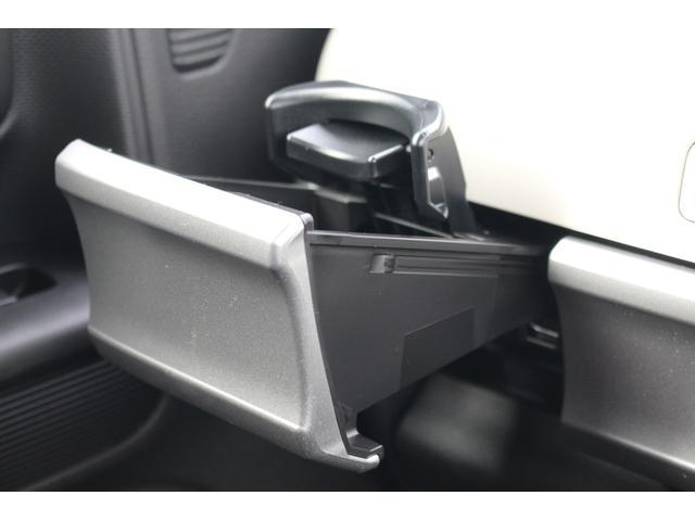 ハイブリッドX 軽自動車 届出済未使用車 衝突被害軽減ブレーキ スマートキー プッシュスタート 両側パワースライドドア 誤発進抑制 後方誤発進抑制 ハイブリッド アイドリングストップ シートヒーター(38枚目)