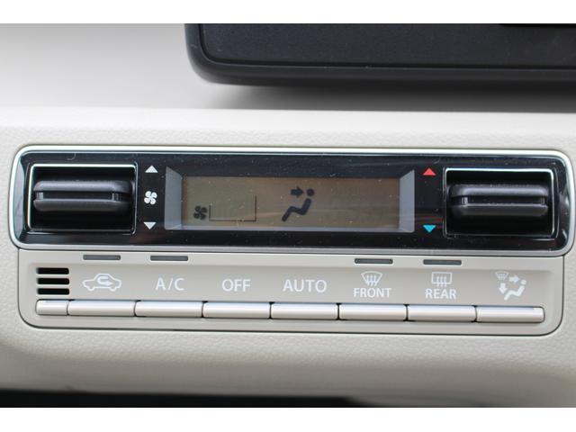 ハイブリッドFX 軽自動車 衝突被害軽減ブレーキ スマートキー プッシュスタート CDステレオ ベンチシート シートヒーター Wエアバッグ(16枚目)