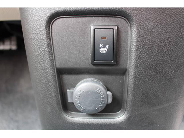 ハイブリッドFX 軽自動車 衝突被害軽減ブレーキ スマートキー プッシュスタート CDステレオ ベンチシート シートヒーター Wエアバッグ(18枚目)