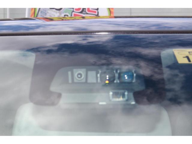 ハイブリッドFX 軽自動車 衝突被害軽減ブレーキ スマートキー 全方位モニター用カメラPKG ベンチシート シートヒーター フルフラットシート オートエアコン 室内傘立て 車線逸脱警報機能 誤発進抑制機能(24枚目)