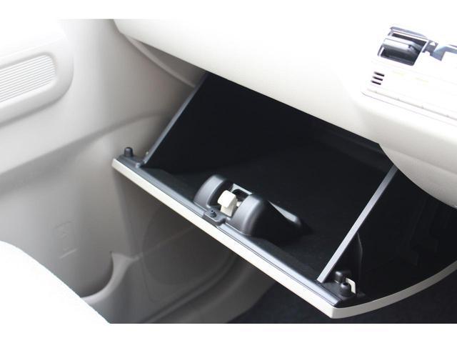 ハイブリッドFX 軽自動車 衝突被害軽減ブレーキ スマートキー 全方位モニター用カメラPKG ベンチシート シートヒーター フルフラットシート オートエアコン 室内傘立て 車線逸脱警報機能 誤発進抑制機能(34枚目)