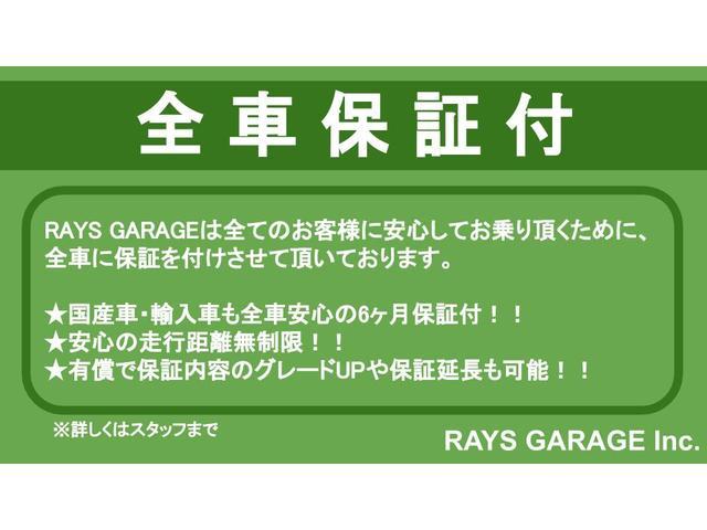 ジーノ Sエディション 車検R4年1月 ウッドコンビステア(2枚目)