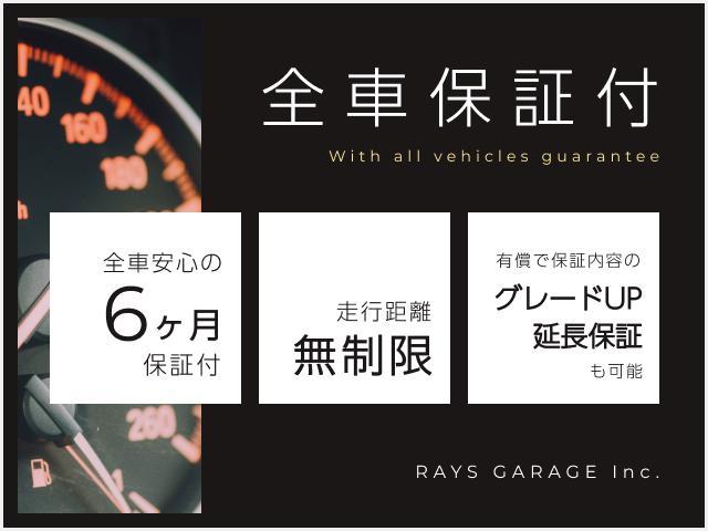 この度は、RAYS GARAGEの車両をご覧頂き誠にありがとうございます。確かな目利きにより、安心してお乗り頂ける車両を、お求めやすい価格にてご案内させて頂きます!お車のことはなんでもお任せ下さい!