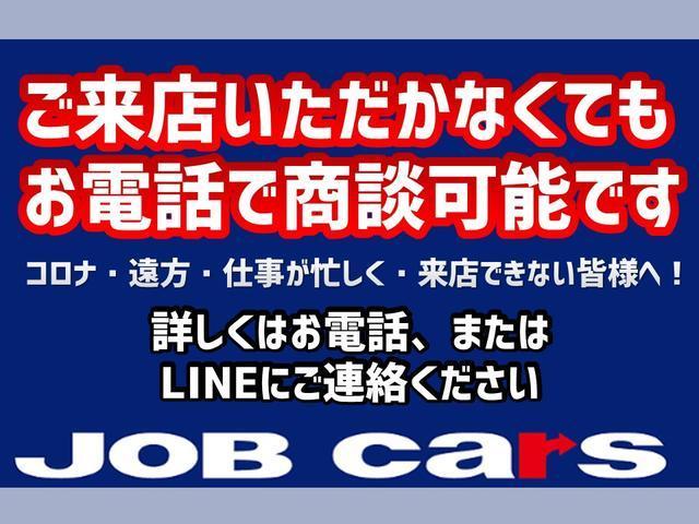 スペシャル ハイルーフ 軽貨物 黒ナンバー 事業用登録OK(3枚目)