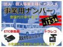 DX メモリーナビ ETC キーレス プライバシーガラス 1オーナー 記録簿付き 軽貨物 事業用登録可(2枚目)
